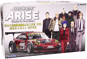 Ghost in the Shell Arise Porsche 911 GT3R