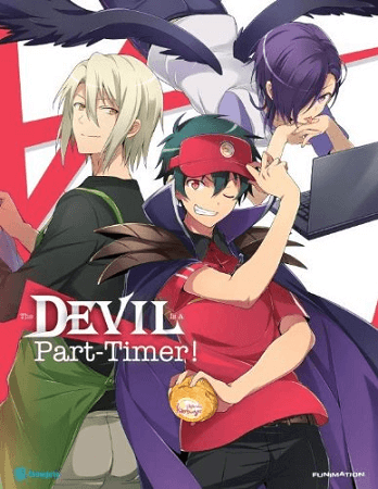 Devil is a Part Timer