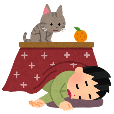 Sleeping under Kotatsu