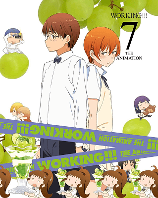 Working!!! Wagnaria