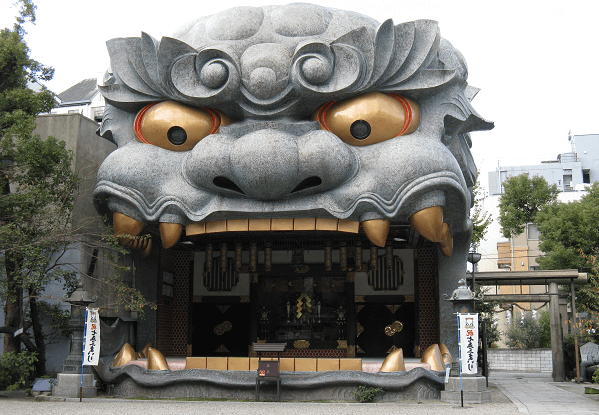 Namba Yasaka Shrine