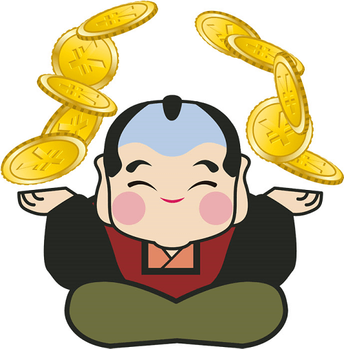 Rich Japanese Merchant