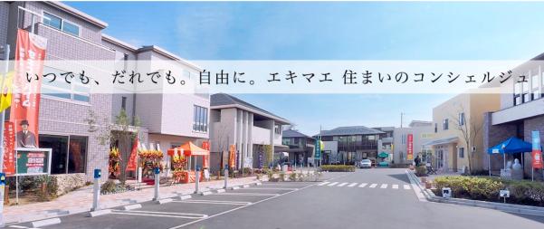 所沢駅前ハウジング