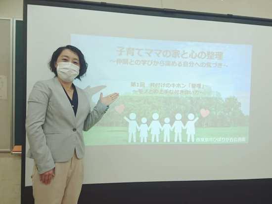 西東京市ひばりが丘公民館での連続講座