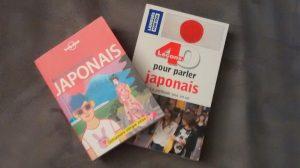 cours_japonais_1
