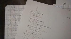 cours_japonais_5