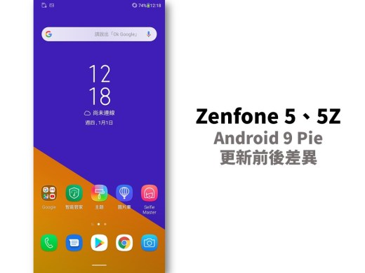 zenfone 5 android pie before after