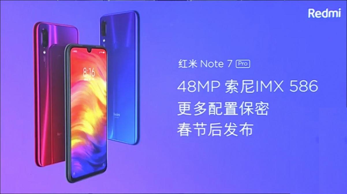 紅米 Note 7 Pro