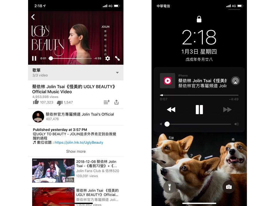 iOS鎖屏撥放Youtube音樂