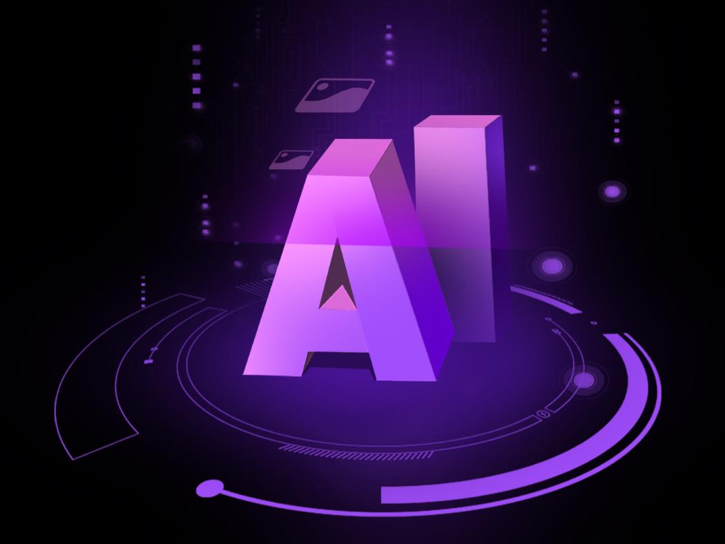 Antutu AI