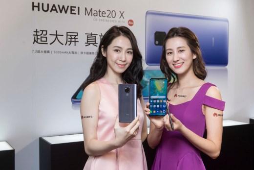HUAWEI新聞照片】HUAWEI Mate20 X 幻影銀,建議售價NTD 22,900