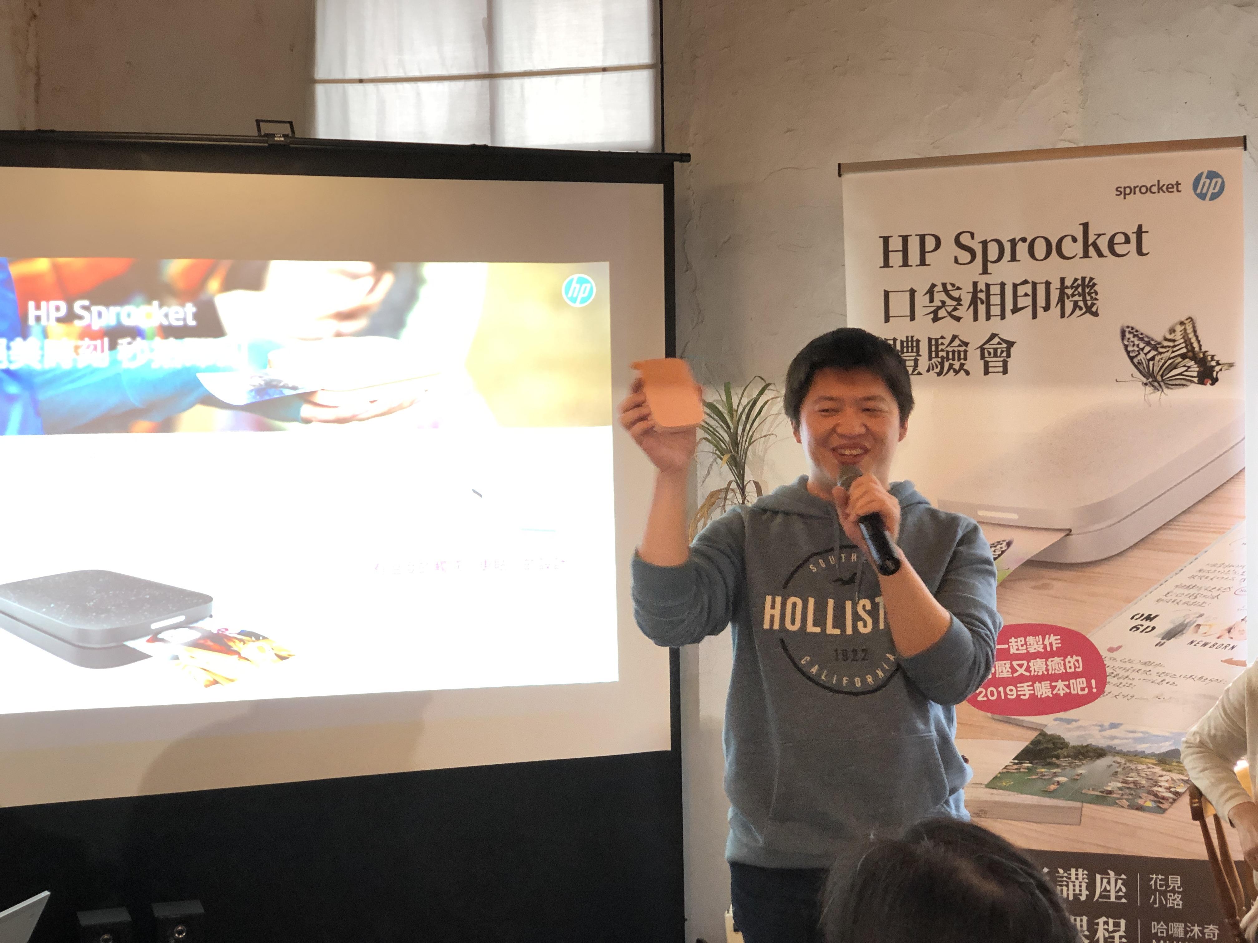 HP Sprocket功能解說