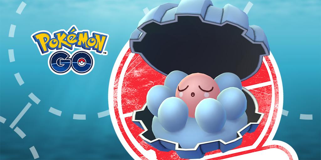 PokémonGO 珍珠貝