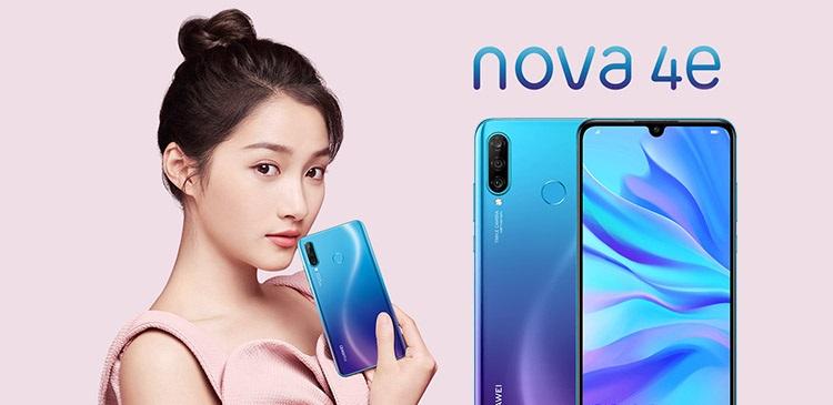 華為-NOVA-4E-價格尼