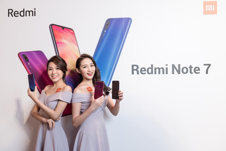 Redmi品牌 首款新機 Redmi Note 7