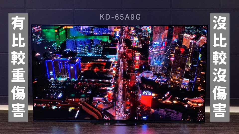 2019 Sony BRAVIA OLED A9G