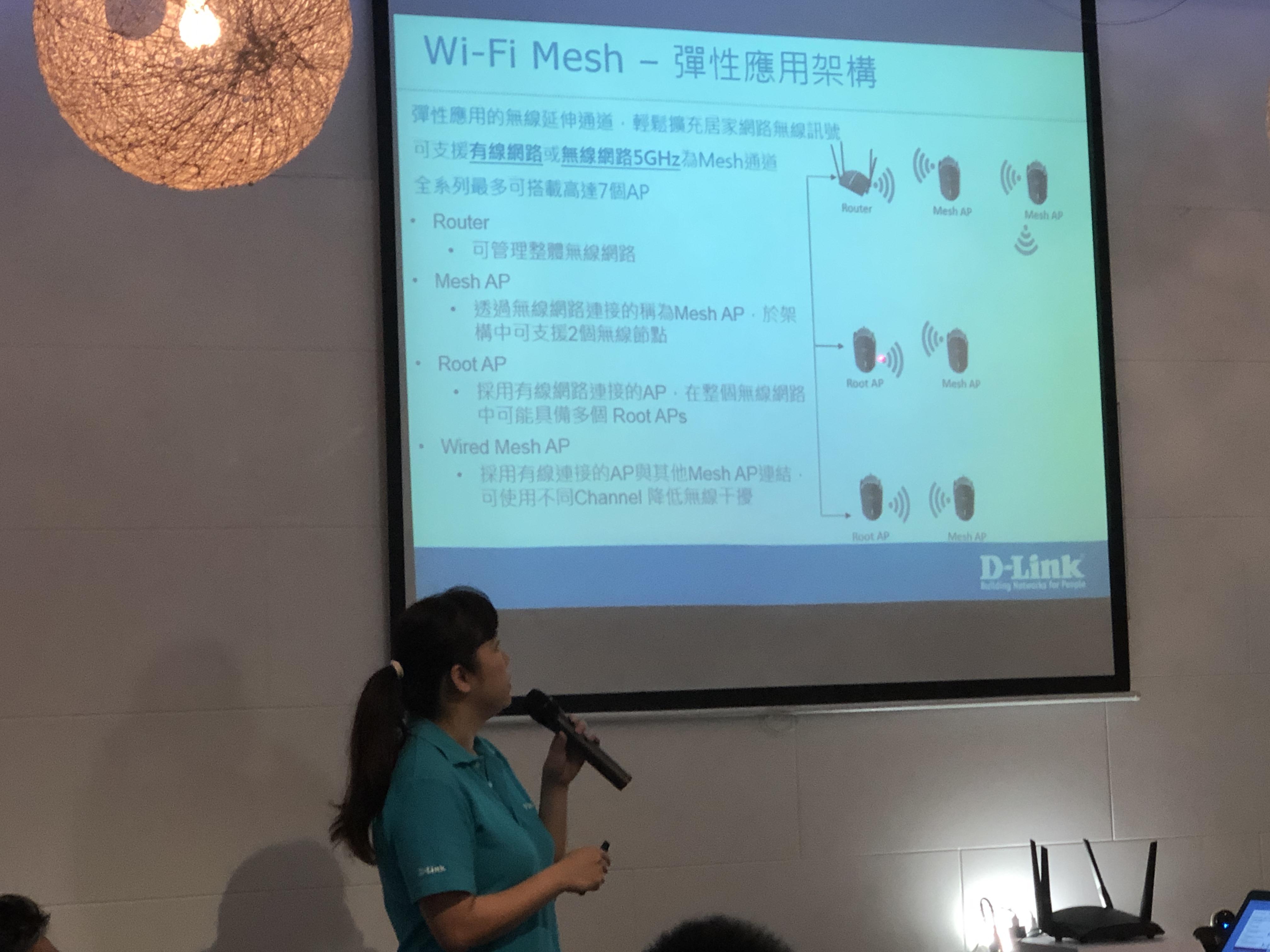 透過有線或無線的延伸能讓網路架構更靈活