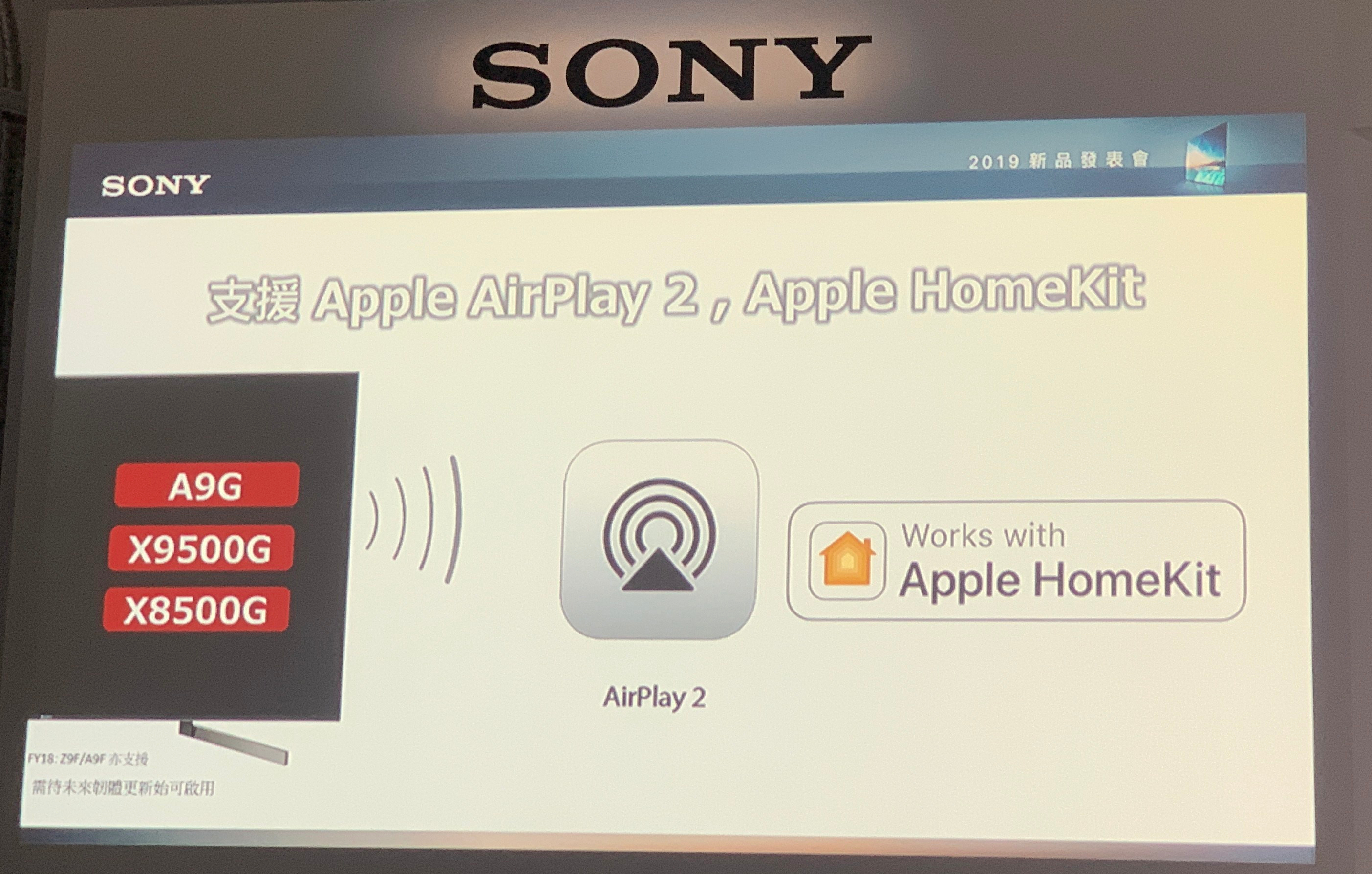 支援Apple AirPlay 2