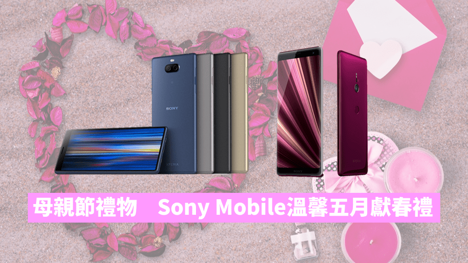 Mother's Day Sony Mobile