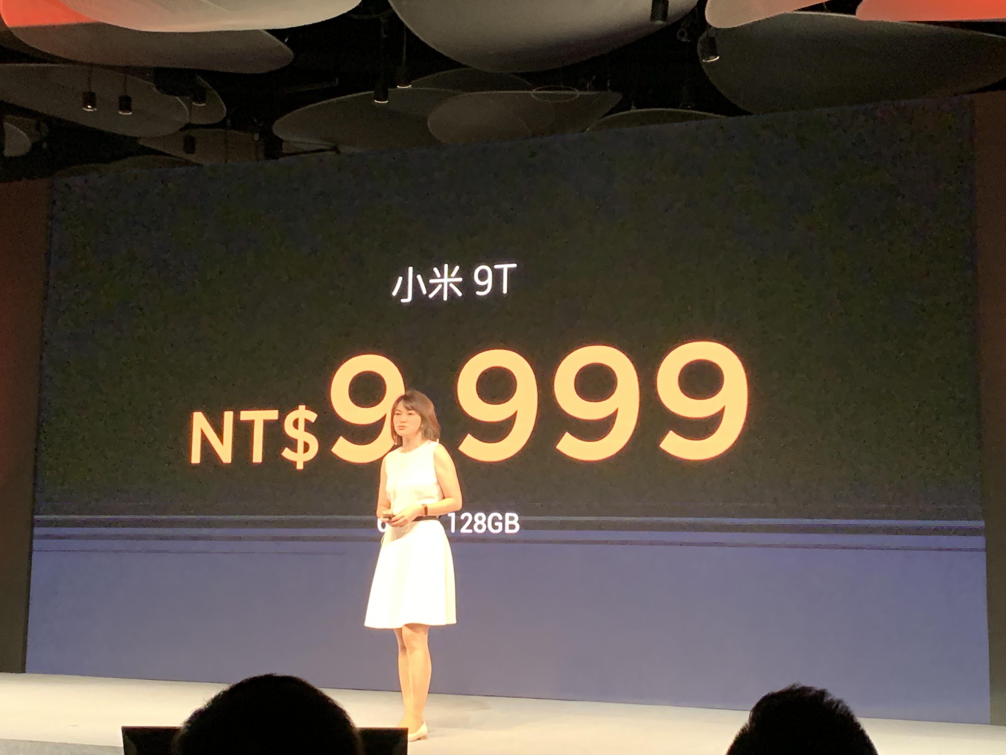 小米9T 售價新台幣9999元