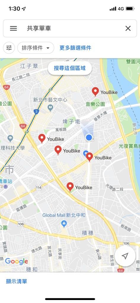 Google 地圖 查詢 YouBike 租借站