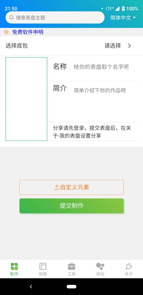 Screenshot_20190710-215046