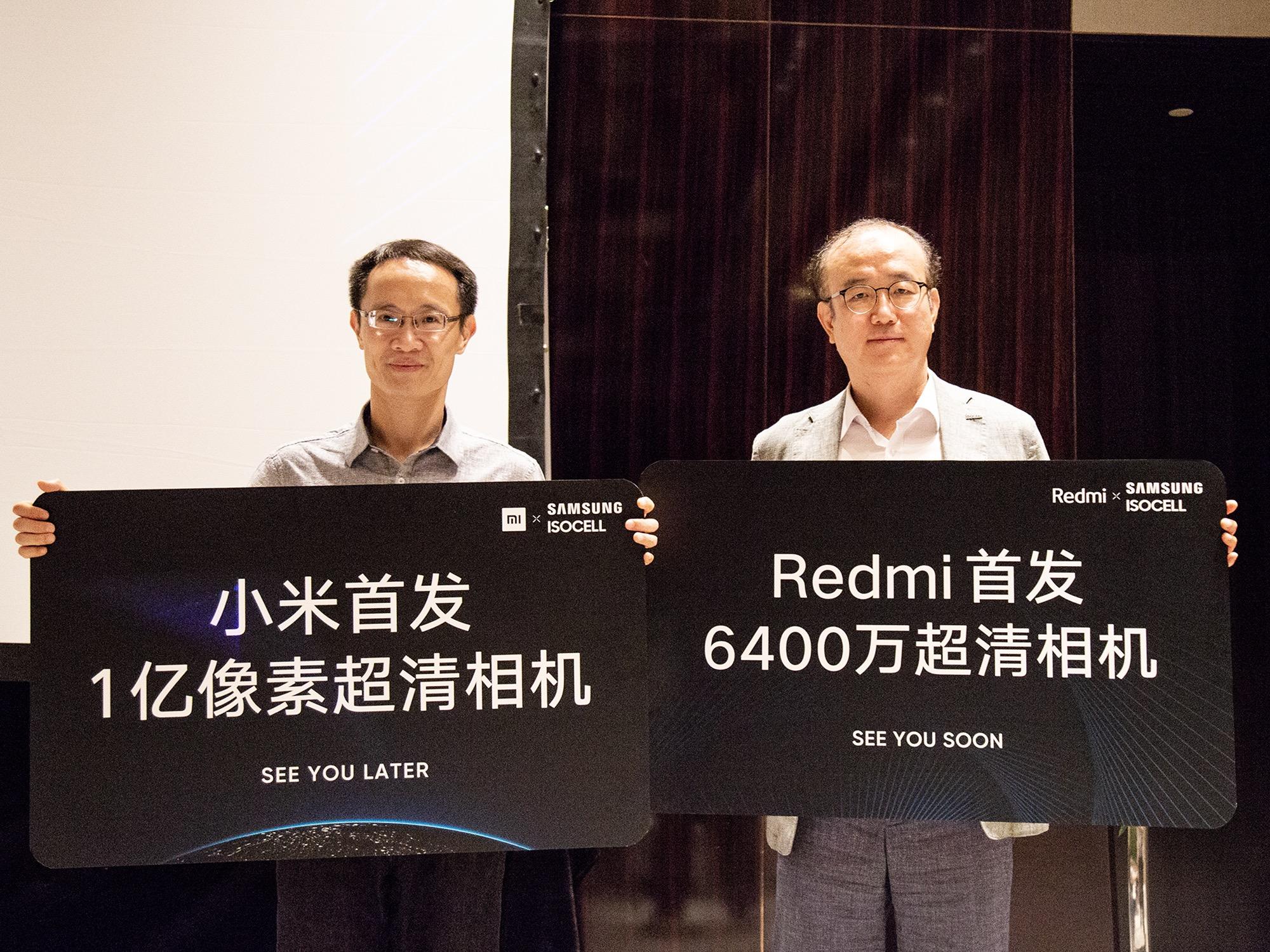 Redmi 攜手三星全球首發6400萬畫素 | 小米 更祭出1億畫素