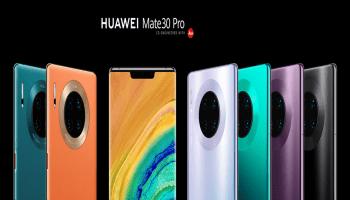HUAWEI Mate 30 Pro 封面