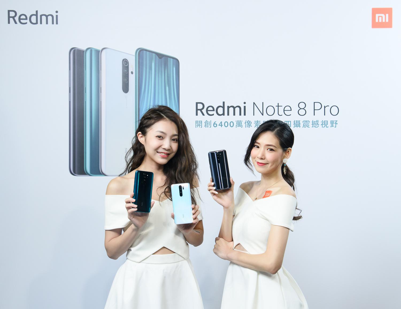 6400萬像素四鏡頭Redmi Note 8 Pro開啟手機攝影新時代(冰翡翠、珍珠白、電光灰)