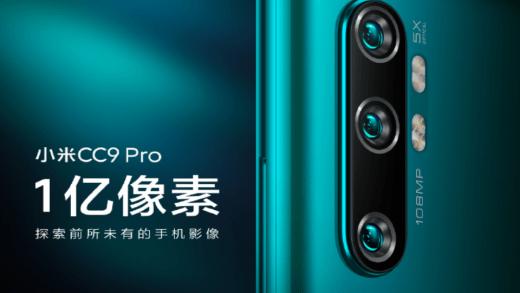 CC9 Pro 小米手錶 小米電視5   11月5日新品發表