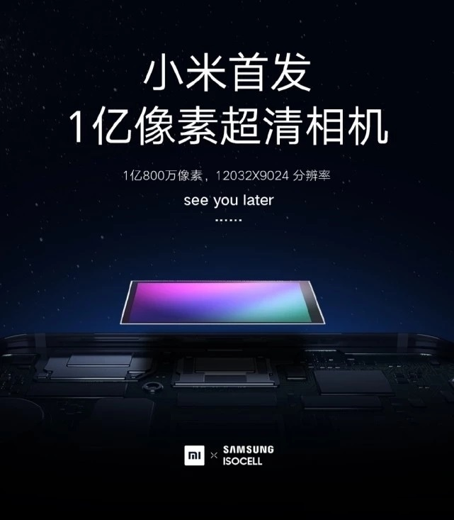 CC9 Pro 小米 一億畫素