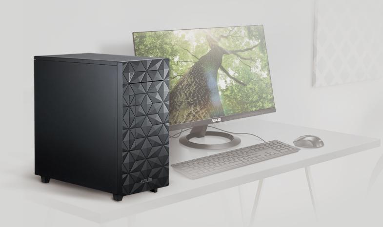 12月31日,全通路購買華碩桌上型電腦指定機種,線上登錄即可獲得全家便利商店千元禮券。