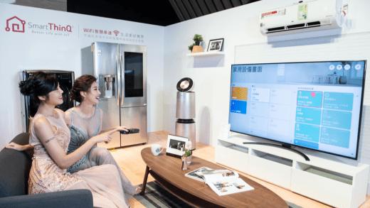 LG 雙11 購物節 精選各式優惠活動