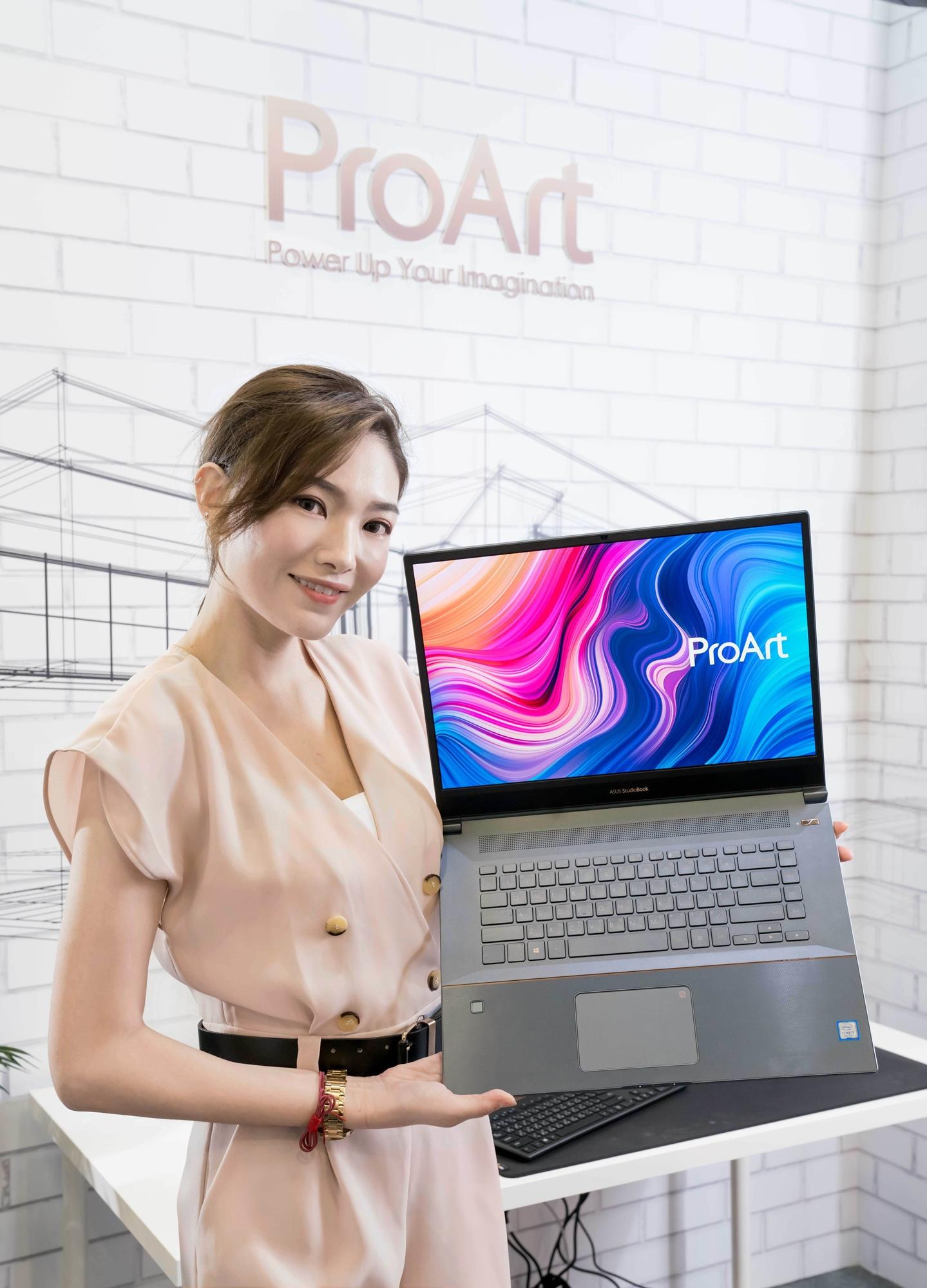 ASUS ProArt StudioBook 17今日首賣,1月底前購買ProArt StudioBook系列指定型號,線上登錄送「Samsonite RED 筆電後背包」