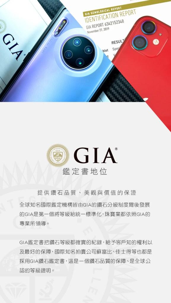GIA-IP11P-800X1200-F