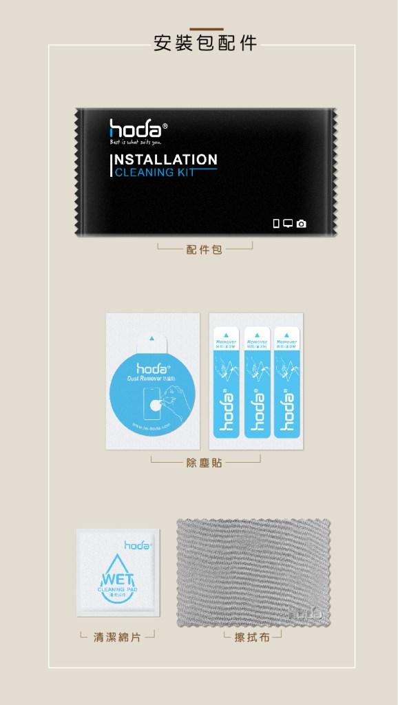 GIA-IP11P-800X1200-specification_3
