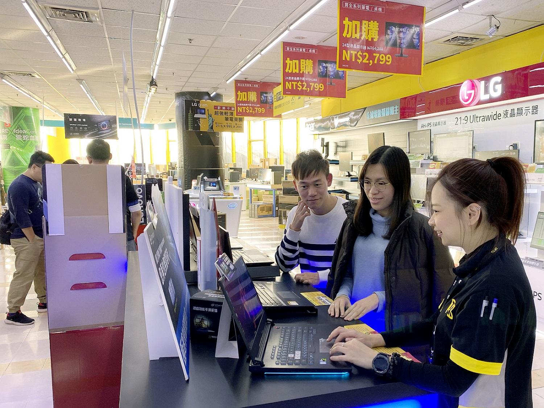 ROG電競筆電獨家優惠,現省6千元,更有最專業的門市人員提供諮詢服務