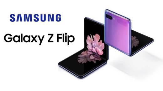 SAMSUNG Galaxy Z Flip 三星首款翻蓋式摺疊智慧手機