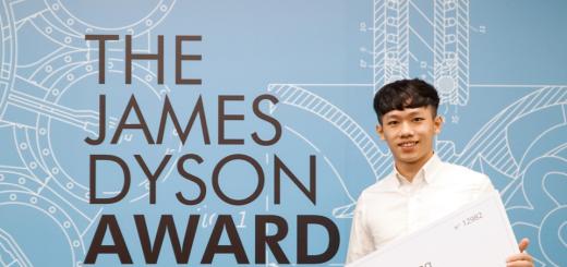 2020 James Dyson Award