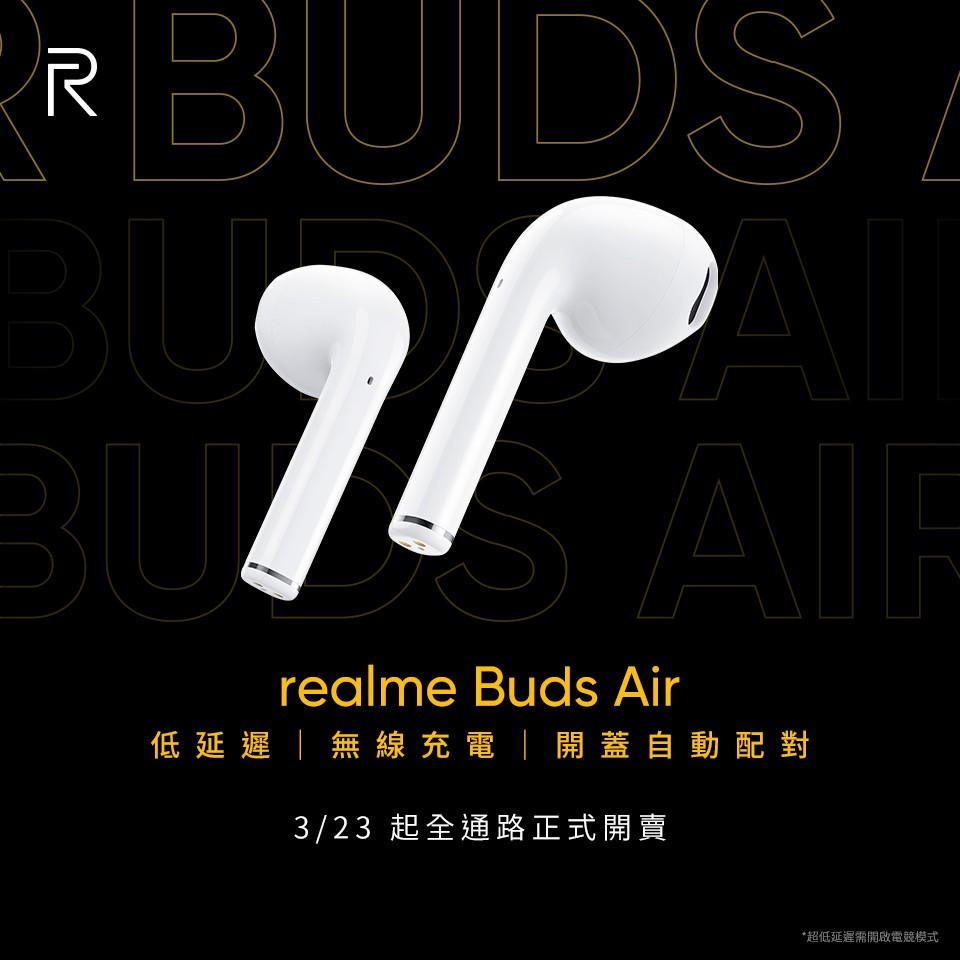realme Buds Air創熱銷佳績,全通路於3月23日起再次開賣。