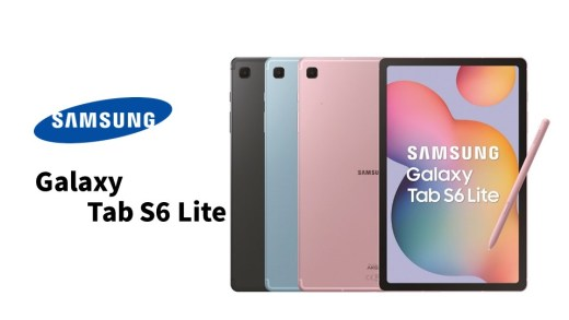 Galaxy Tab S6 Lite 為學習注入新動力