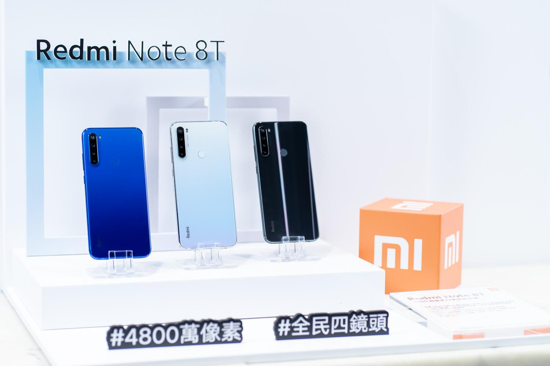 Redmi Note 8T的4GB+64GB,售價新台幣5,299元,即可獲贈小米商城mi.com新台幣500元現金券乙張
