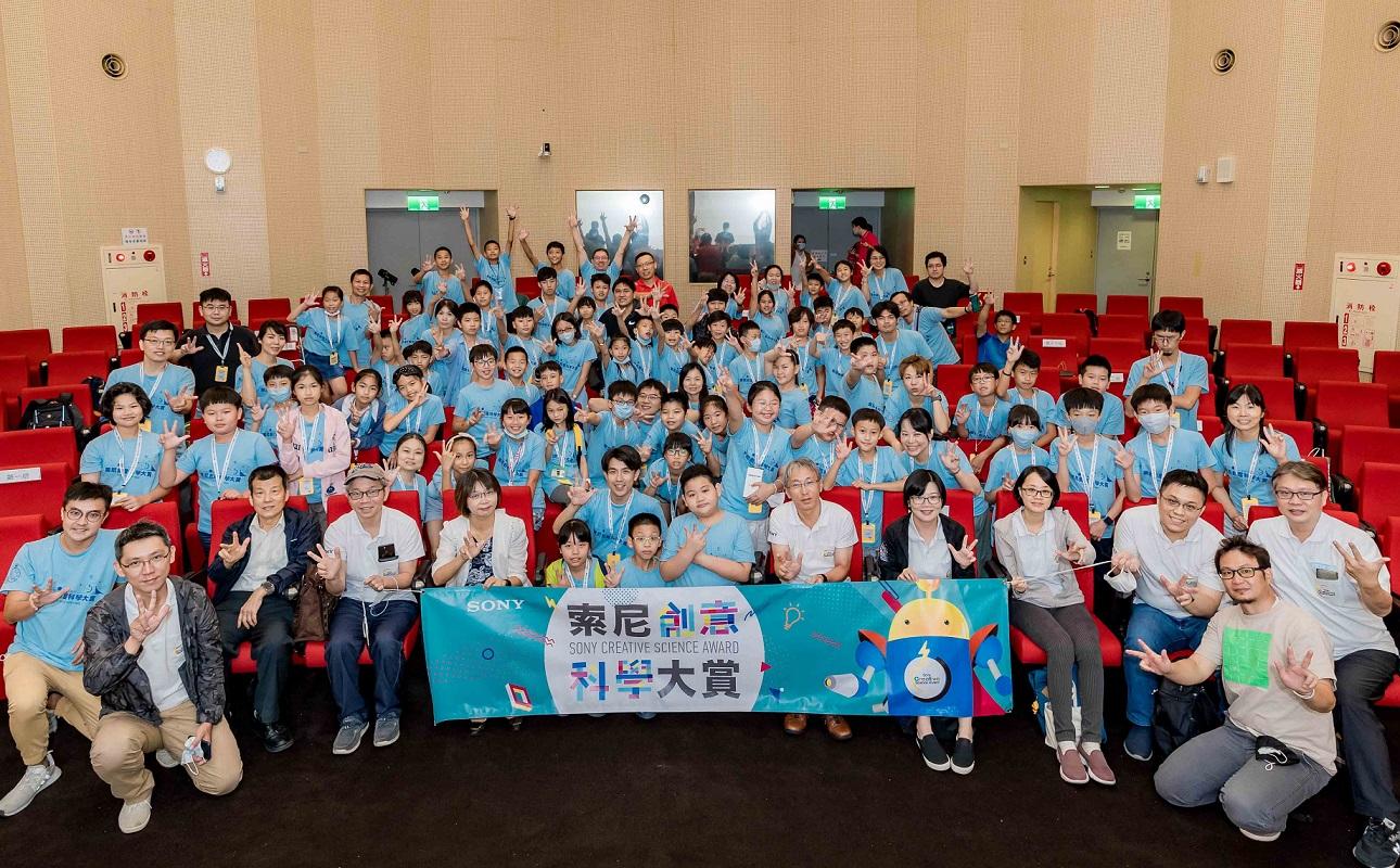 1) 第八屆索尼創意科學大賞號召全台國小生比創意,優勝名單於6月7日正式出爐!