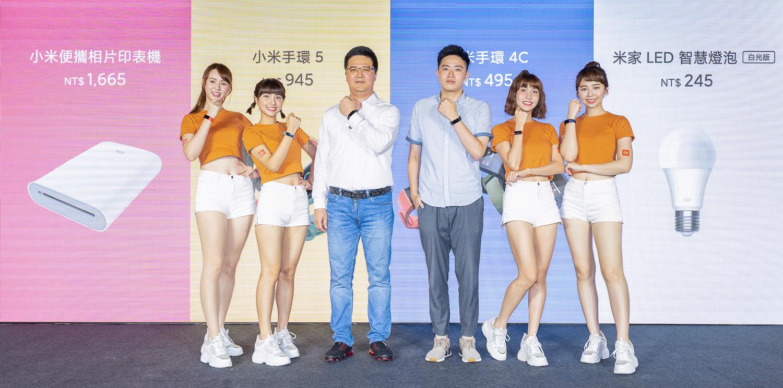 (16)舉辦「2020小米台灣夏季新品發布會」,小米手環 5與小米手環 4C雙箭齊發,強勢問鼎夏日穿戴裝置寶座。