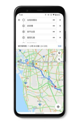 Google 地圖「多點路線規劃」(2)