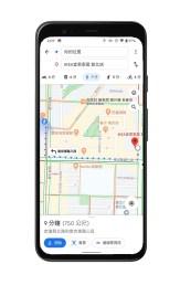 Google 地圖「實景導航」模式(2)