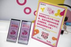 7) Sony Taiwan與在台姊妹公司So-net(臺灣碩網股份有限公司)合作,邀請MOMO熊客服以有趣的互動方式介紹客服機器人原理及應用!