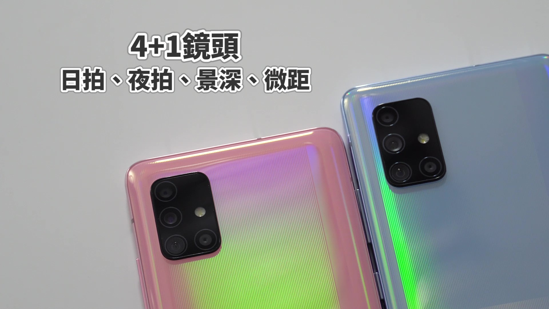 Galaxy A51 5G v4初剪_2.jpg