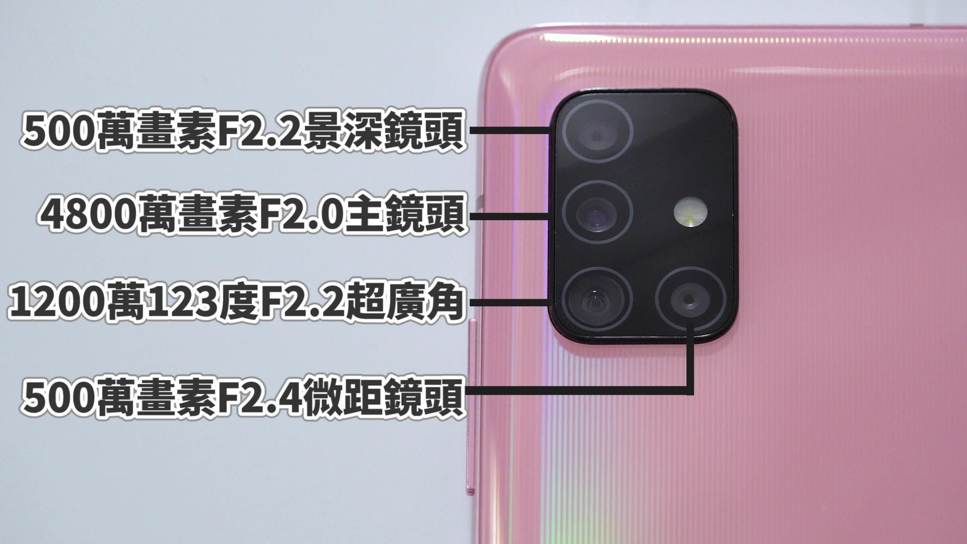 Galaxy A51 5G v4初剪_Moment.jpg