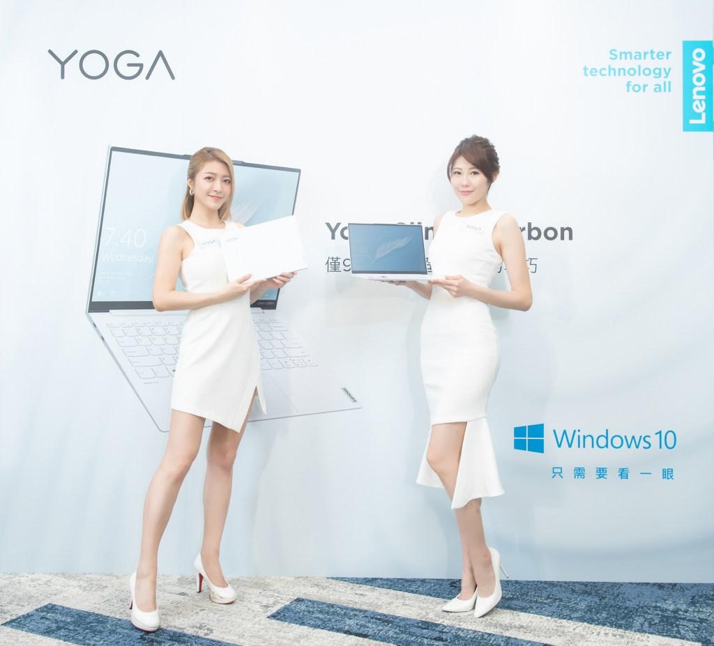 Yoga Slim 7i Carbon吸睛的新月白色給予使用者乾淨、輕巧、時尚的印象